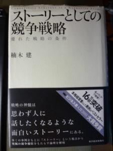 P1020572